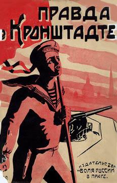 - Kronstadt 1921 : Quelle approche historique ?