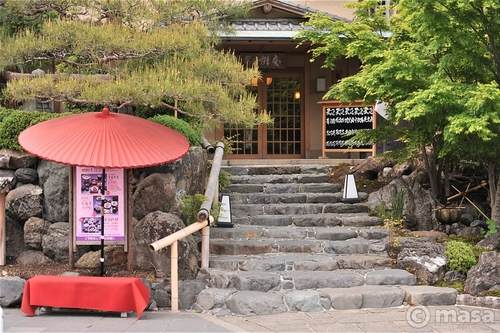 Kyoto Arashiyama 京都嵐山