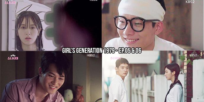 Sortie de l'épisode 5 & 6 de Girl's Generation 1979