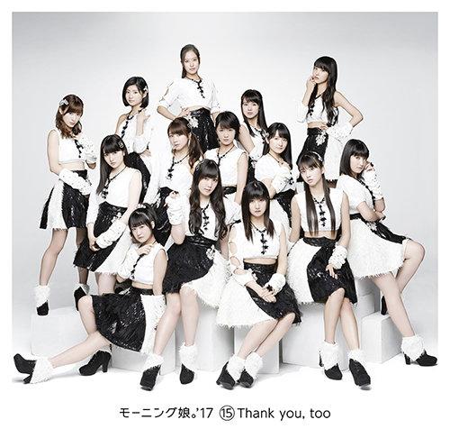 Couvertures du 15e album des Morning Musume révélées!
