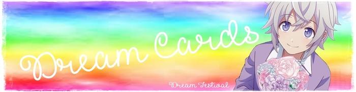 Dream Cards classées par idoles
