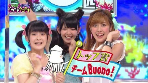 "Buono! dans quiz show ""Ika-sama Tako-san"""