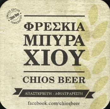 grece I