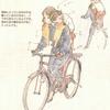 kondo_futo_furikaeru_to11