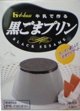flan au sésame noir 黒ゴマプリン