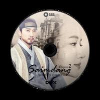 Saimdang, Light's Diary /  사임당, 빛의 일기