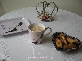 Pause café 002-001