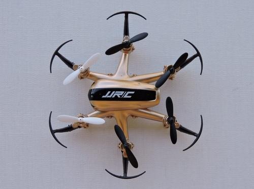 JJRC - H20 or