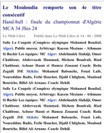 MCA Handball champion 2007-2008