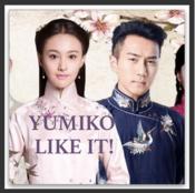 Yumiko Like It!