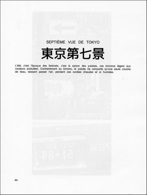 Vues de Tokyo (6ème partie)