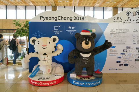 The PyeongChang 2018 Winter Olympics mascots, Soohorang and Bandabi