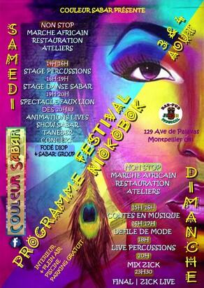 ★ Le Festival Niokobok de Couleur Sabar