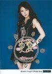 Sayumi Michishige 道重さゆみ Morning Musume '14 Coupling Collection 2 モーニング娘。'14 カップリングコレクション2