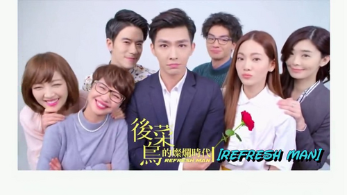 Suprise : Refresh Man épisode 03 VOSTFR