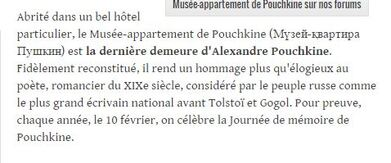 **RUSSIE > ST PETRESBOURG &  Alexandre POUTCKINE**