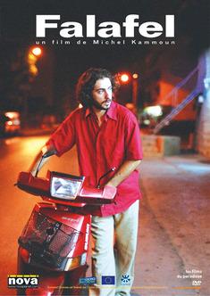 Falafel - un film de Michel Kammoun (2006)