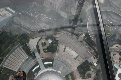 Vue sur Shanghaï depuis la Perle de l'Orient