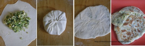 Galettes farcies Pak Choy et à l'oeuf : 小白菜鸡蛋馅饼