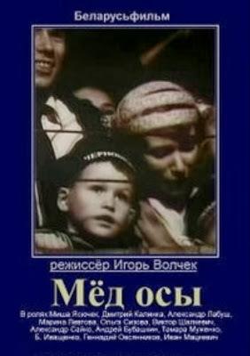 Мёд осы / Med osy. 1990.