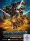 transformers 2 revanche affiche
