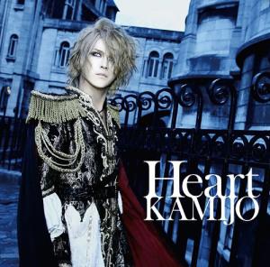 Kamijo - Heart