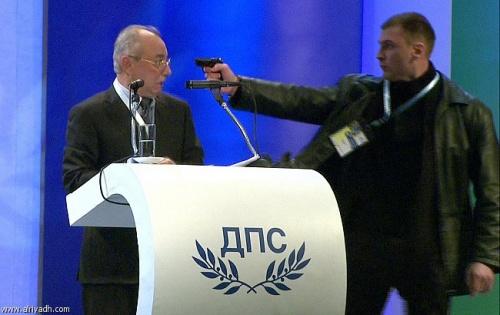 Bulgarie : tentative d'assassinat échouée sur Ahmed Dogan filmée en direct