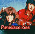 Paradise Kiss Le Film