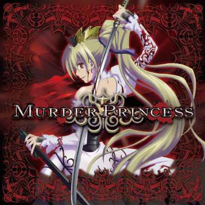 Murder Princess vostfr
