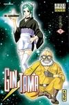 Gintama-17-kana