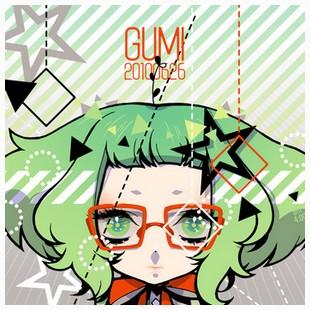 Vocaloid 2 Megpoid Gumi