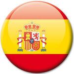 Je suis l'Espagne