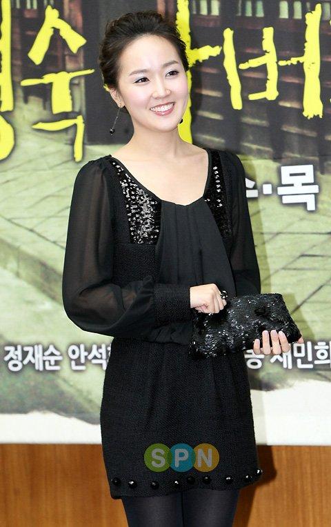 Bon anniversaire Chae Min Hee
