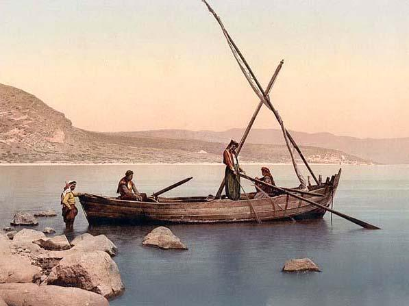Hebrew Fishermen