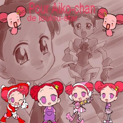 Kit commande pour Aiko-chan (3/25)