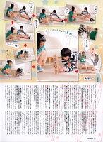 Cool-up Girls masaki sato morning musume haruka kudo