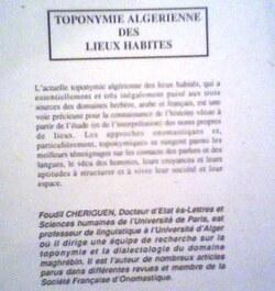 """""""Mon Ami Gérard est parmi nous. """" 2.  """"""""  La toponymie algérienne.  """""""""""
