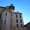 La Mairie Chateau de Solar