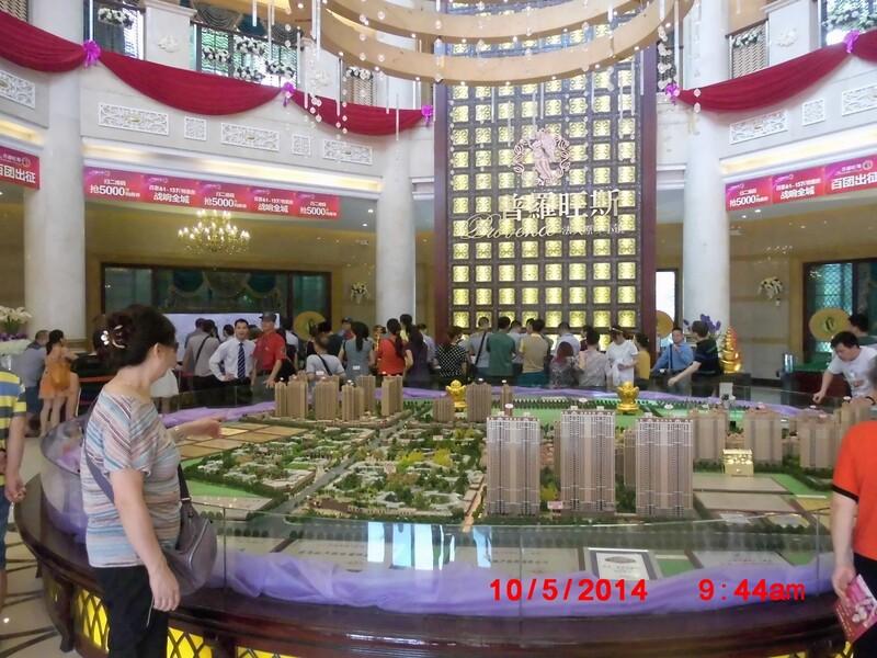 NANNING AUX PORTES DU VIETNAM  (AVRIL/MAI 2014°