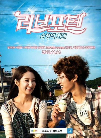 # 16 : Drama Coréen