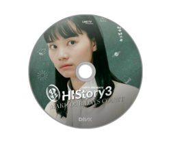 HIStory系列3 Make Our Days Count
