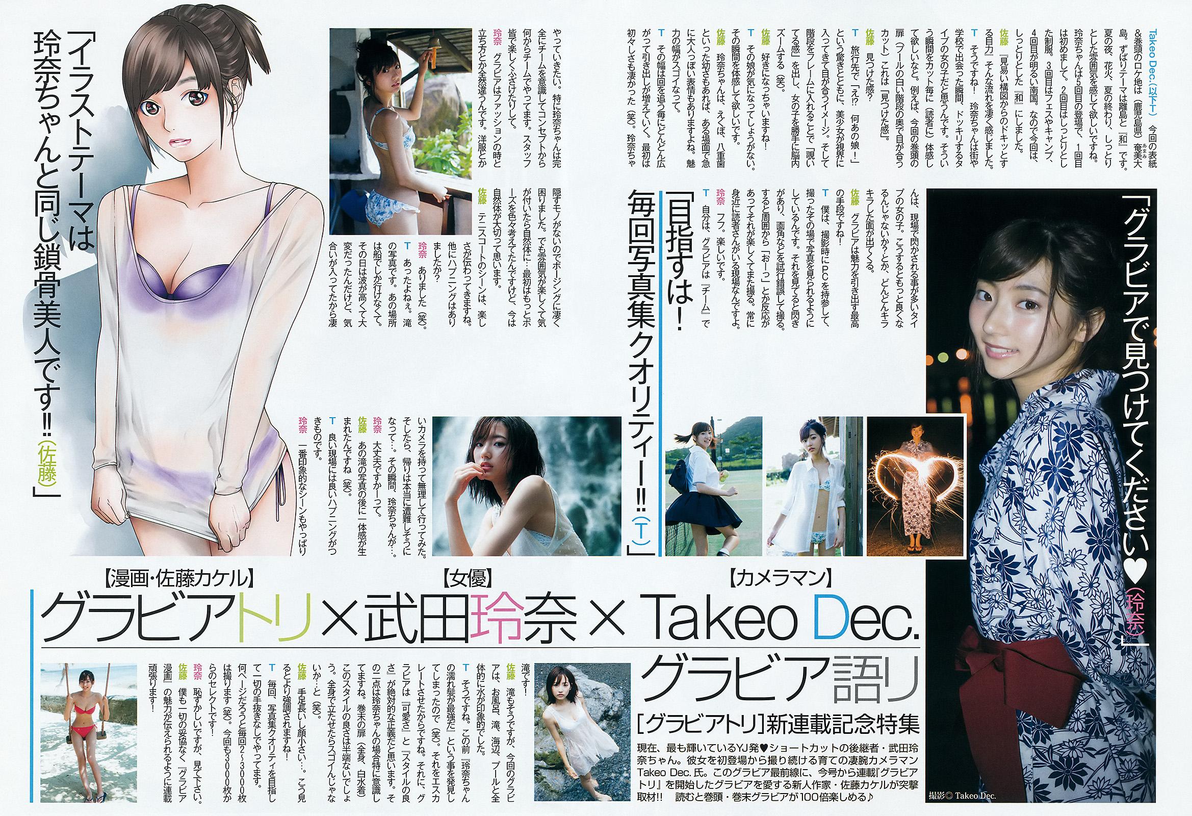 Gallery nn magazine