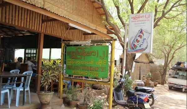 guide-myanmar-5