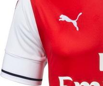 Nouveau Maillot de Arsenal 2017