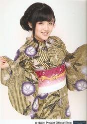 Odaiba Shintairiku Mezamashi