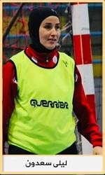 Saâdoune Leila (G.B)