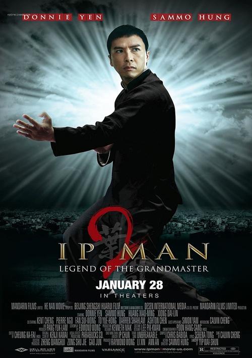 """Bonsoir a l'honneur : """" Ip Man 2 le retour du grand maitre """""""
