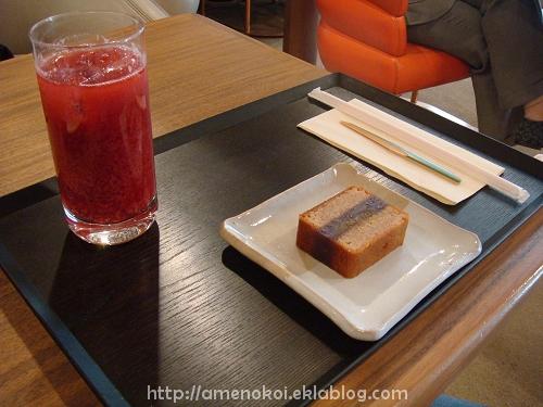 Toraya, pâtisserie traditionnelle japonaise