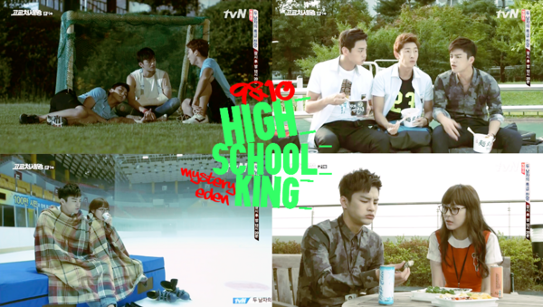 Sortie → HIGH SCHOOL KING 9&10 ♫