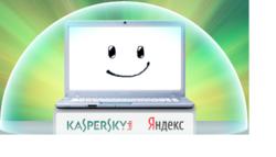 Kaspersky antivirus version Yandex - Licence 6 mois gratuits